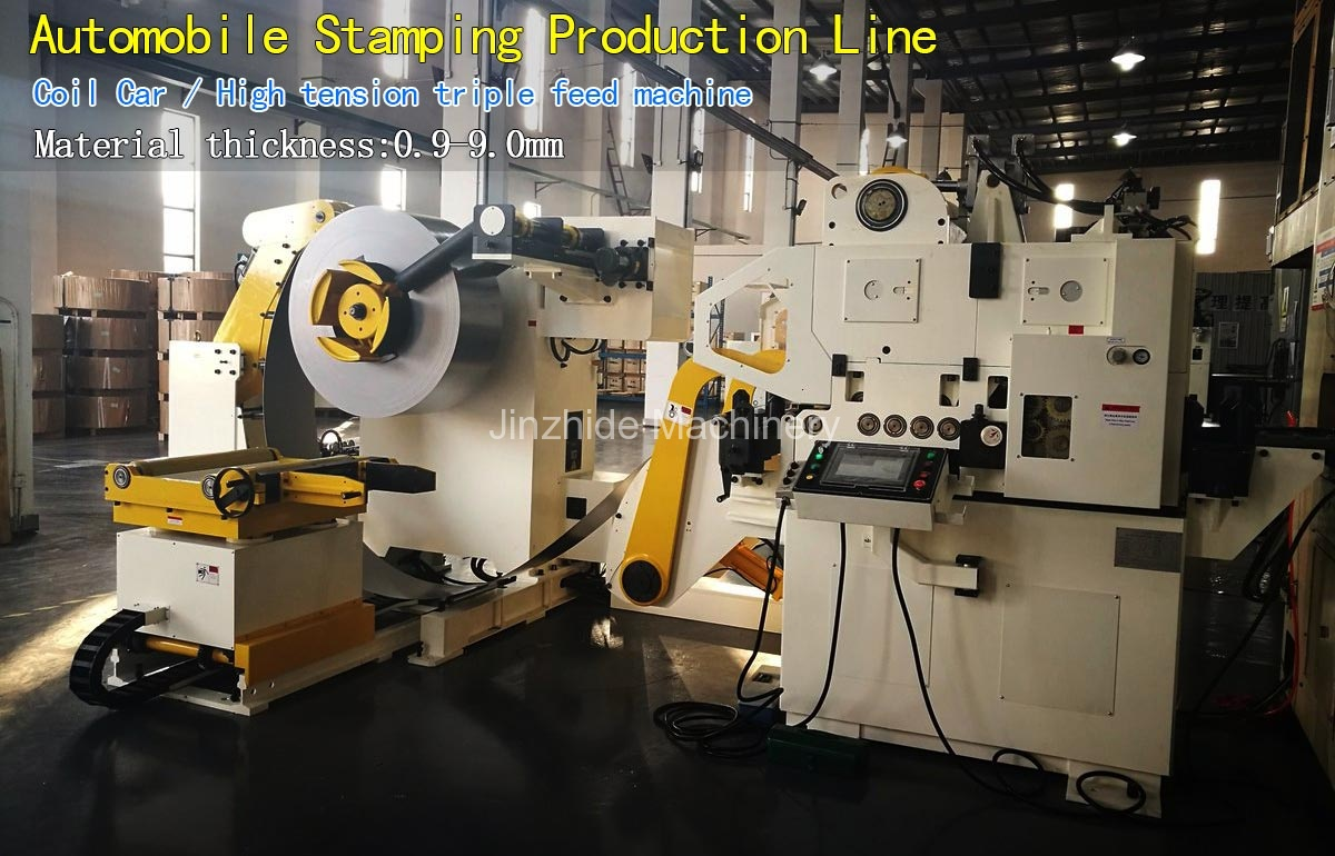 Automobile-Stamping-Production-Line