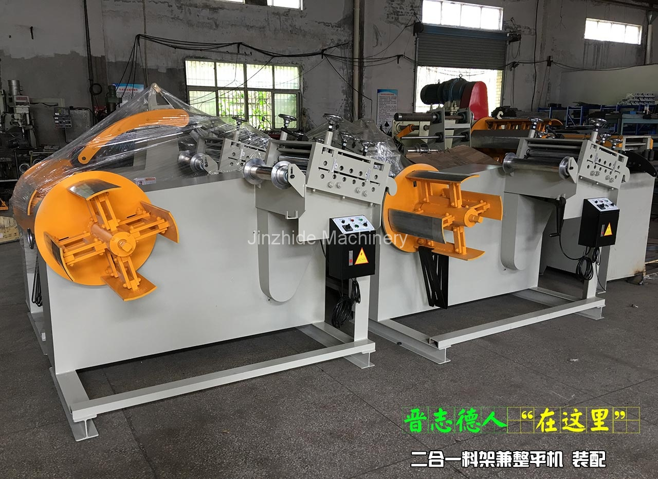 Combined Decoiler Straightener Assembly