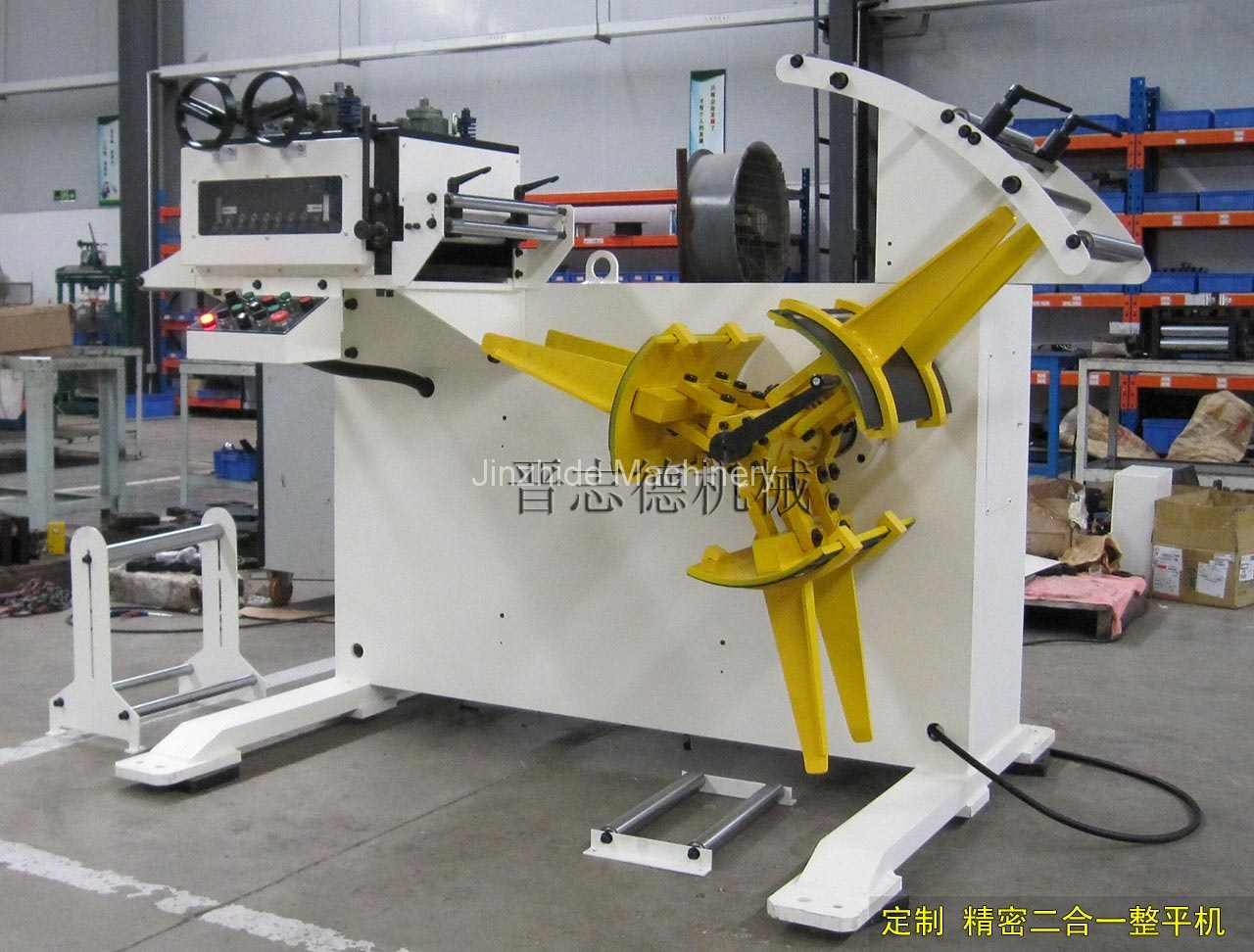 Customized two-in-one leveling machine