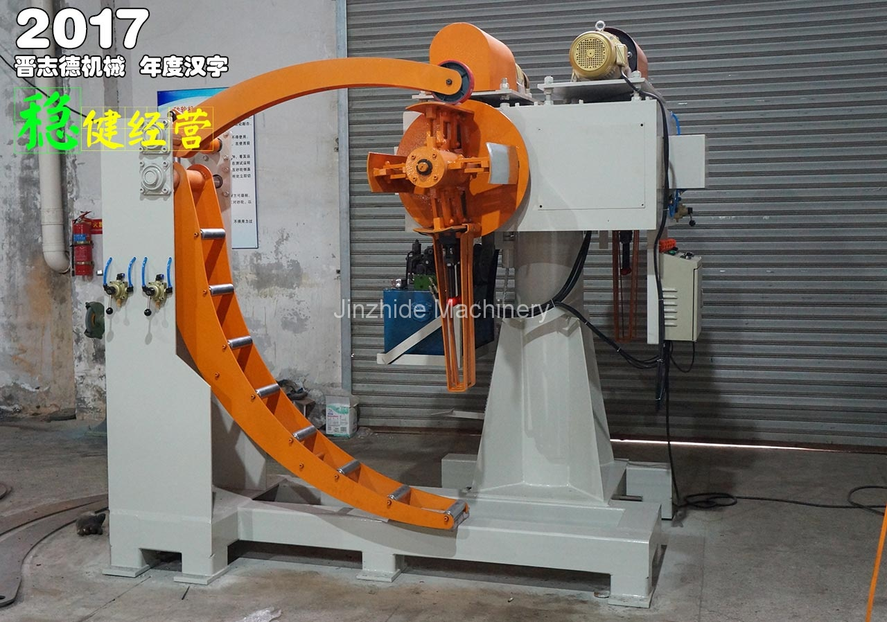 Double Head Uncoiler assembly