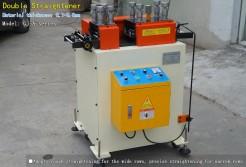 Double Straightener Machine