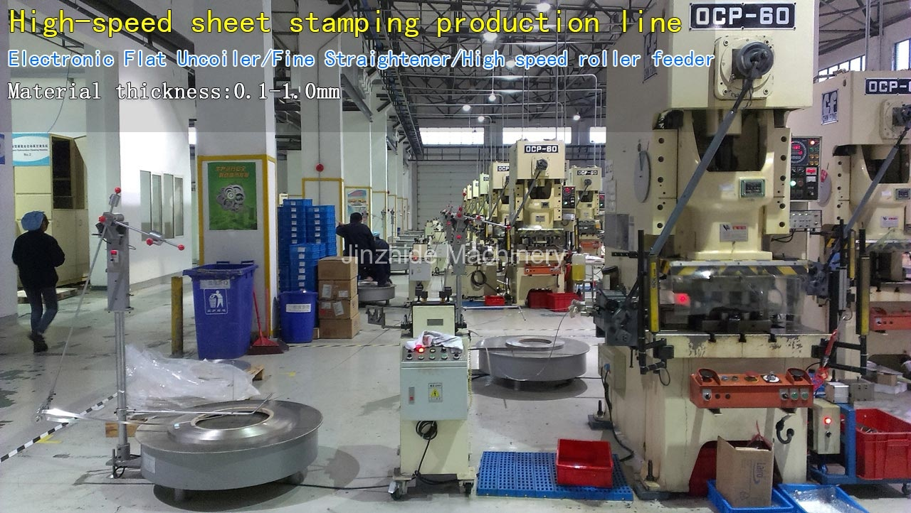 High-speed sheet stamping production line