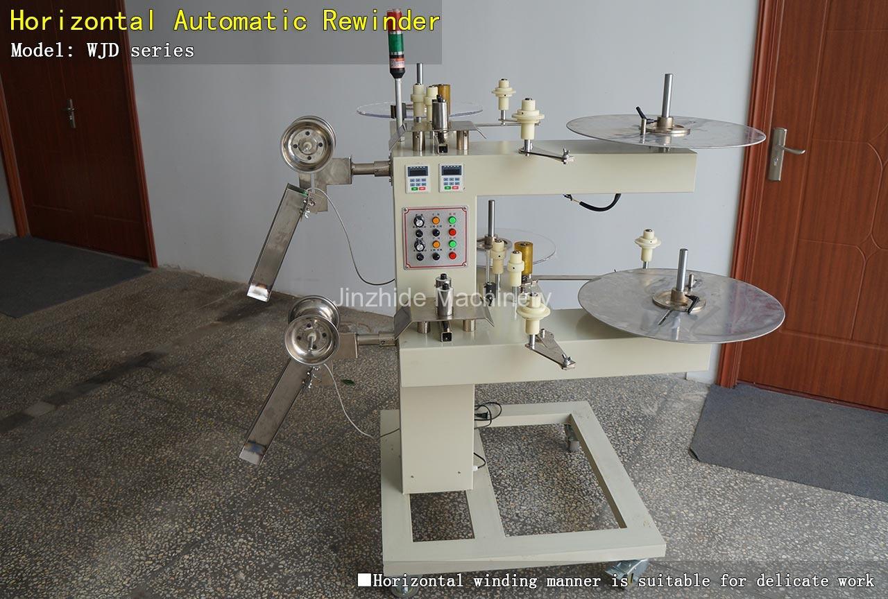Horizontal Automatic Rewinder