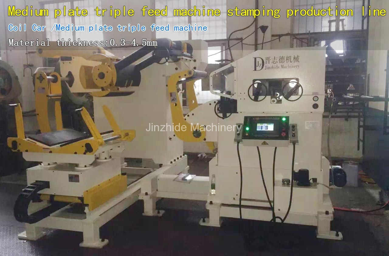 Medium-plate-triple-feed-machine-stamping-production-line