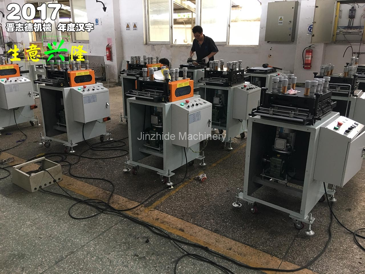 Precision leveling machine assembly