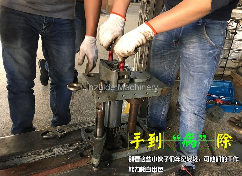 Roller feeder maintenance