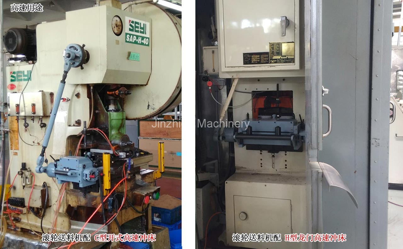 Roller feeder and NC Servo feeder how to choose?