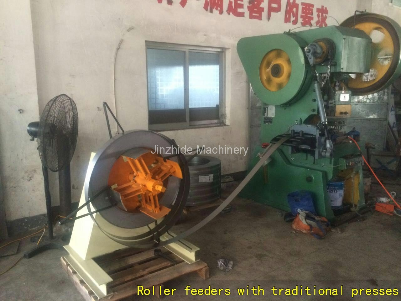 Roller-feeders-with-traditional-presses