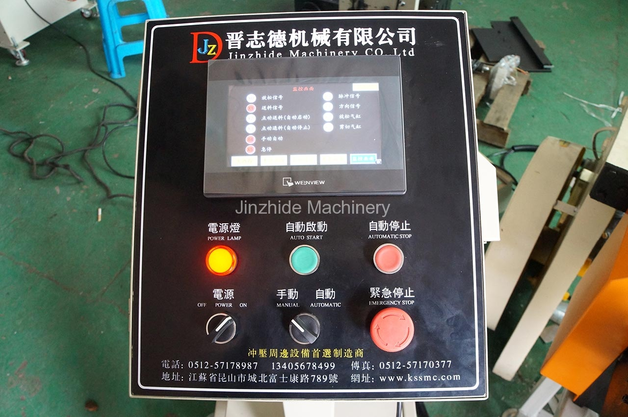 Servo-Roll-Feeder-Touch-Screen