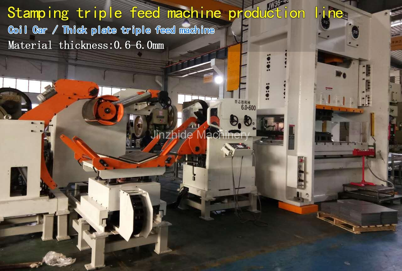 Stamping-triple-feed-machine-production-line