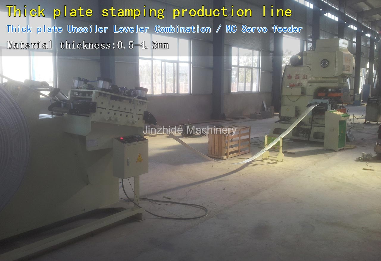 Thick plate stamping production line