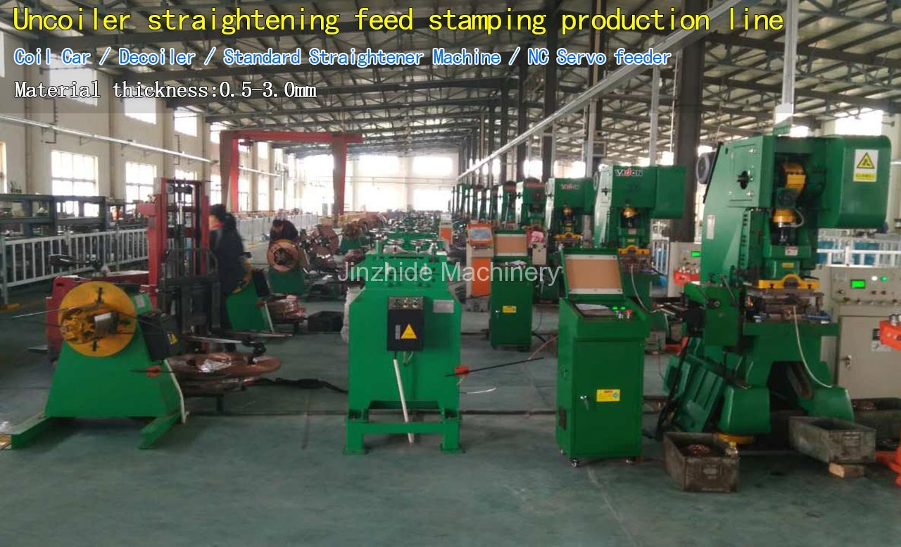 Uncoiler straightening feed stamping production line