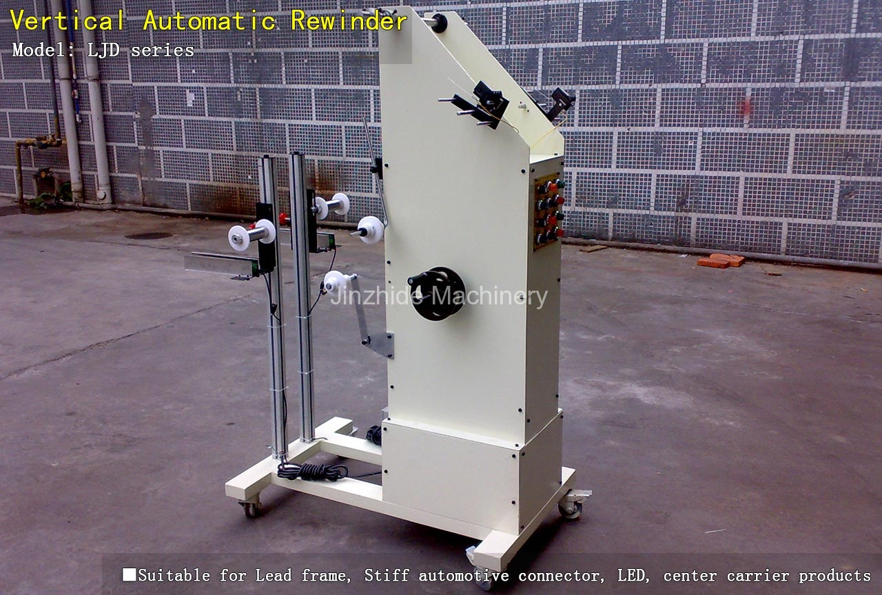 Vertical Type Automatic Rewinder