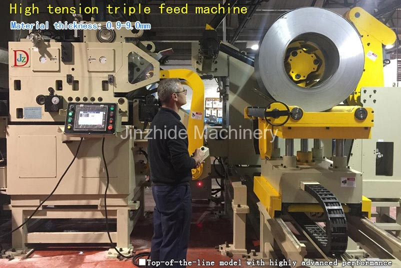 high-tension -triple-feed -machine