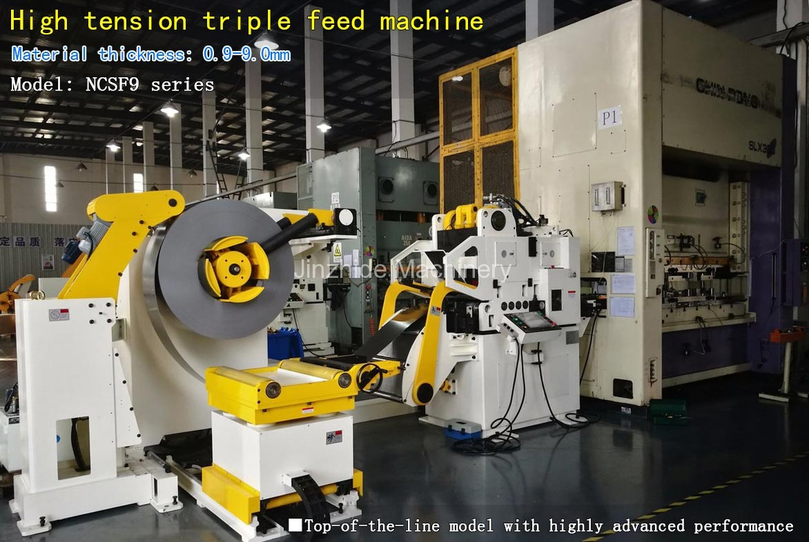 high-tension- uncoiler-feeder