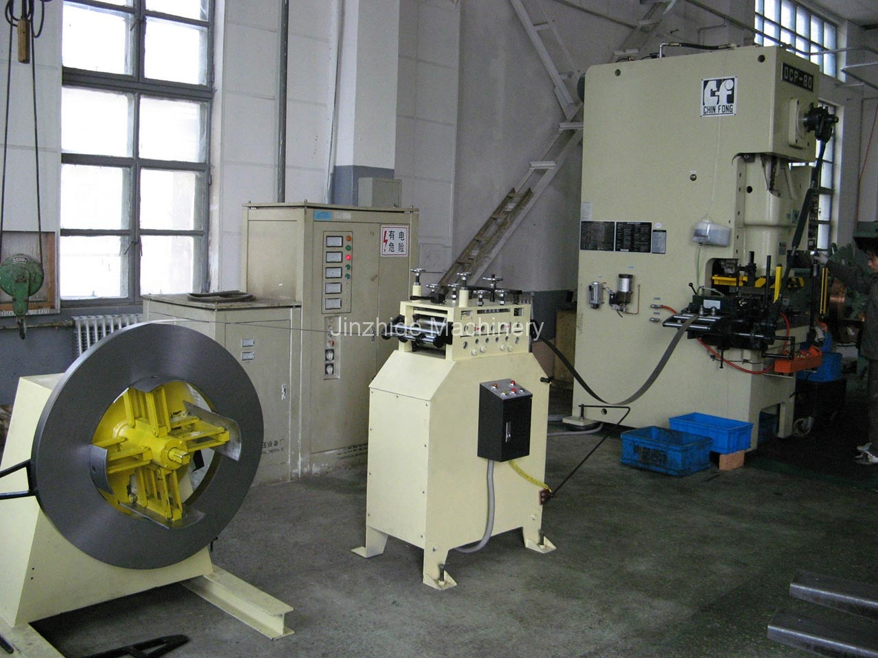 punch feed machine