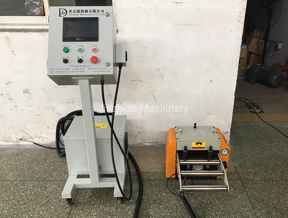 punch feeder equipment