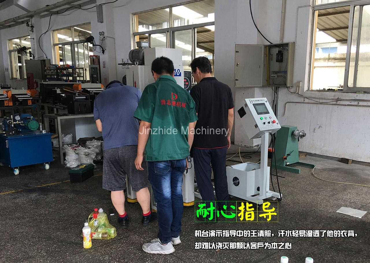 punch-machine-feeder-production