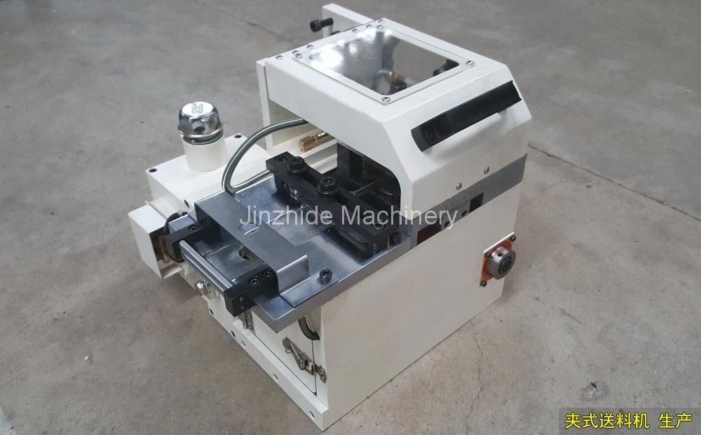 punching machine feeder